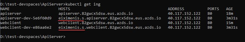 Nuevas entradas DNS (ingresses) creadas