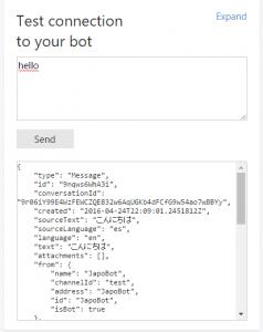 bot1-publish6