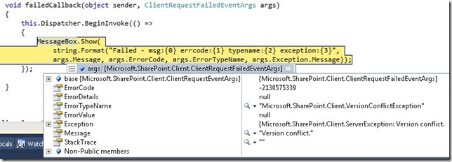 sharepoint2010_saveconflict_2